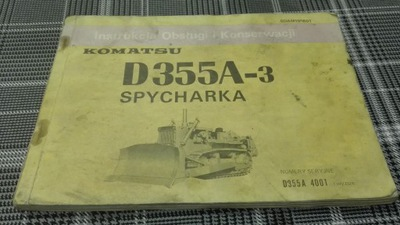 KAMATSU D355A-3 SPYCHARKA ИНСТРУКЦИЯ ОБСЛУЖИВАНИЯ