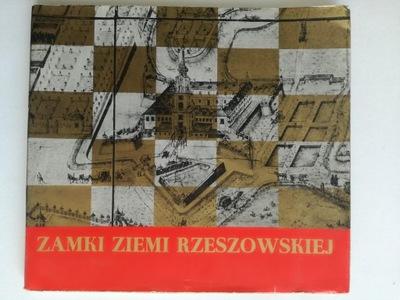 Zamki i budownictwo obronne ziemi rzeszowskiej