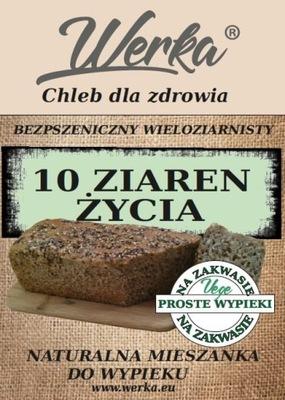 Смесь ??? выпекания хлеба 10 Зерен Жизни 5 Кг