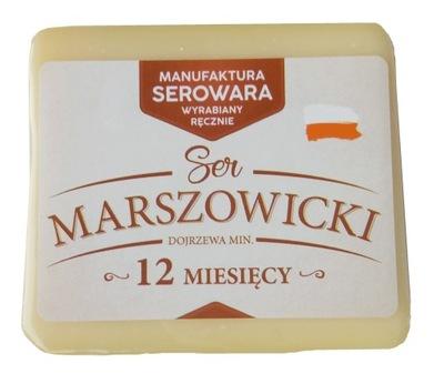 MARSZOWICKI (Грюйер) Ноль ,5кг!!! созревает >12mies