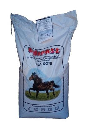 Корм для Коней , корм для Коней гранулированная , лошадь