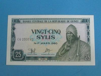 Гвинея Банкнота 25 Sylis 1980 ! UNC P-24