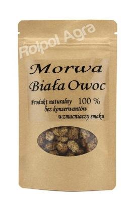 Morwa белая плод 200? , плоды шелковицы