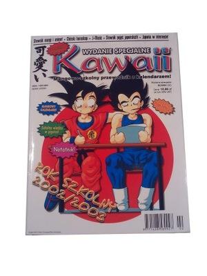 KAWAII wydanie specjalne 2002/2003