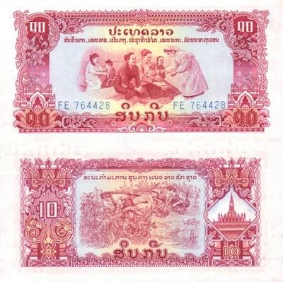 # ЛАОС - 10 КИП -1968 - P-20 - UNC