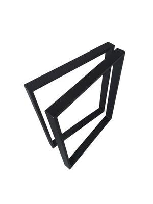 Metalowe Nogi Stołu Stolika 25x45 Profil 60x20