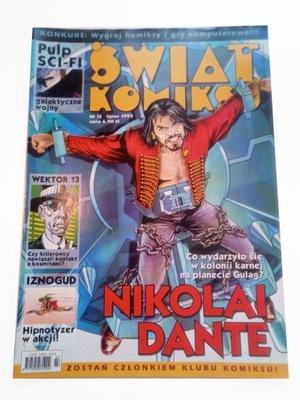 ŚWIAT KOMIKSU nr 12/1999