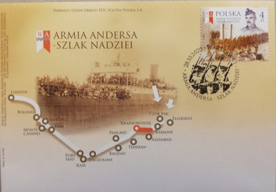 Fi.FDC 5098 Armia Andersa