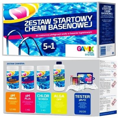 5in1 комплект Стартовый Химия для бассейнов ??? Bestway