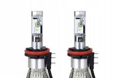 ЛАМПОЧКИ SAMOCHODOWE LED RS+ H15 50W SLIM