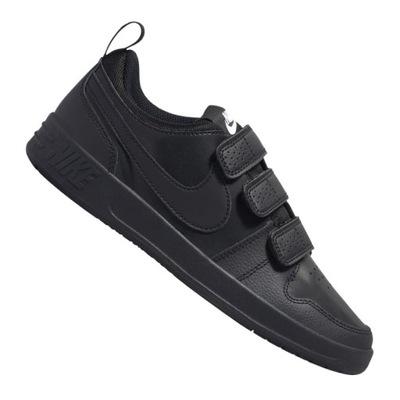 Buty dziecięce Nike r.38,5 7466725419 oficjalne archiwum