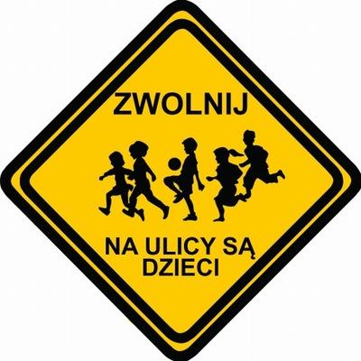 Доска Знака ОТПУСТИТЕ На улице дети 600