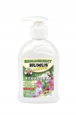 Хумус Active Гель 300 мл. орхидеи , instagram humusowy
