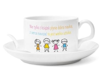 чашка блюдце подарок для учителя в детском саду надпись