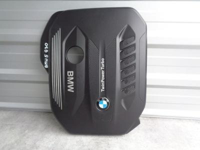 BMW 5 G30 G31 ПЛИТА ЗАЩИТА ДВИГАТЕЛЯ
