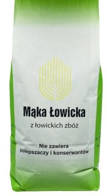 Łowicka из мельницы мука пшеничная ГРЭМ 1850 4 кг