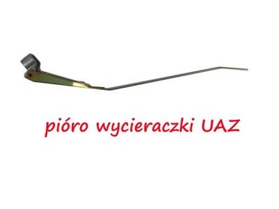 ДЕРЖАТЕЛЬ РЫЧАГИ ЩЕТКИ UAZ 469