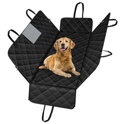 коврик ??? Машину для Собаки Автомобиля Сиденье Чехол