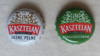 Серпц - Крышечку от пива - Кастелян - 2 виды