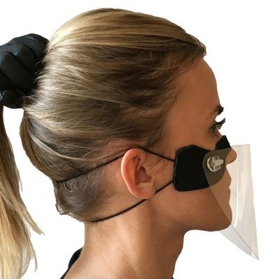 маска защитные мини козырек на нос откидная стекло