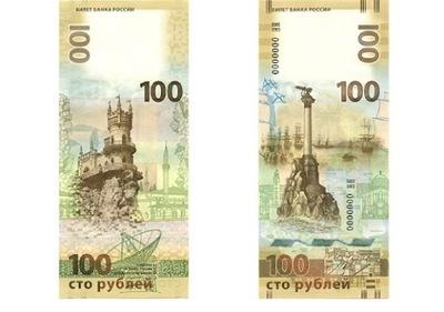100 rubli (2015) - Krym i Sewastopol seria KC