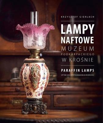 Масляные лампы Каталог коллекций 267 позиции Альбом