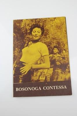 Bosonoga contessa - листовка кино с 1954 года.