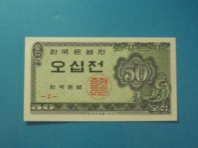Южная Корея Банкноты 50 Jeon 1962 ! UNC P-29a
