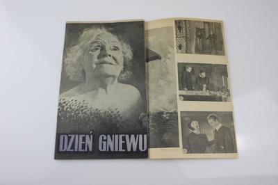 День Гнева - листовка кино с 1943 года.