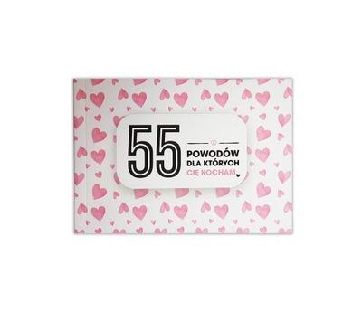 55 Причин, По Которым я Тебя Люблю - супер подарок