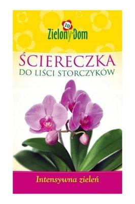 салфетка ??? Листья Орхидей зеленый Дом
