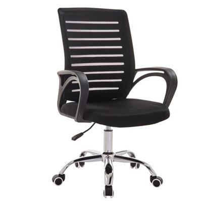 Кресло офис ?????????? эргономичная mikrosiatka