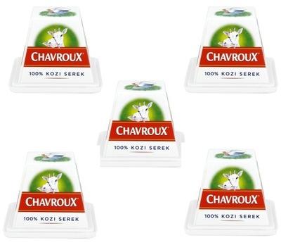 Сырок Козий Chavroux 5 штук .150г.