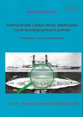 американское тяжелые корабли артиллерийские том 5