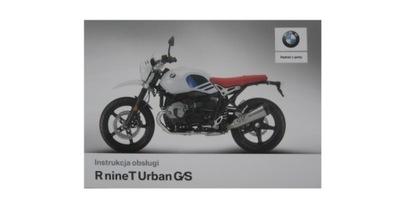 BMW R NINET URBAN G/S КНИЖКА СЕРВИСНАЯ ИНСТРУКЦИЯ