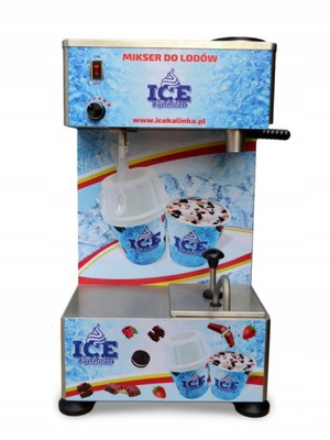 Миксер, машина ??? мороженое FLURRY, десерты  Цена !!