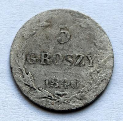 5 КОПЕЕК 1840