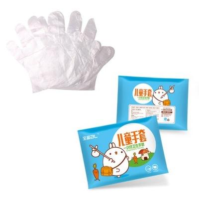 одноразовые Детей перчатки из Фольги 100 штук /кол-во в упак