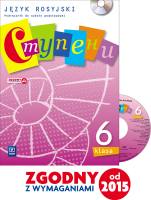 Stupieni Klasa 6 Podręcznik + CD WSIP