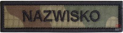 IMIENNIK wz2010 NASZYWKA nazwisko rzep Wojsko RIP