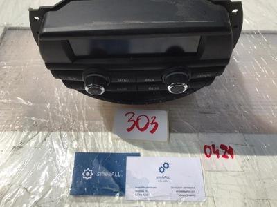 РАДИО МИНИ COOPER ONE FC6000N