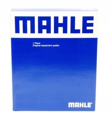 MAHLE БАК РАЗШИРИТЕЛЬНЫЙ FREELANDER 2.5 V6