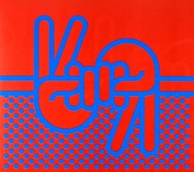 LAO CHE: WIEDZA O SPOŁECZEŃSTWIE (DIGIPACK) (CD)