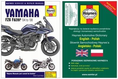 YAMAHA FZ 6 FAZER 2004-08 ИНСТРУКЦИЯ РЕМОНТА HAYNES