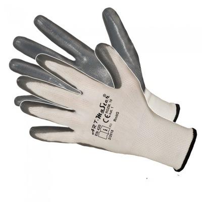перчатки перчатки рабочие НИТРИЛОВЫЕ СИЛЬНЫЕ