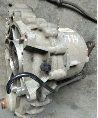 BMW E70/71 РАСПРЕДЕЛИТЕЛЬ ПРИВОДА 7574777
