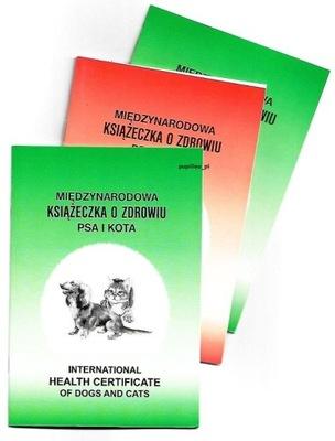 Международная книга здоровья собаки и кота