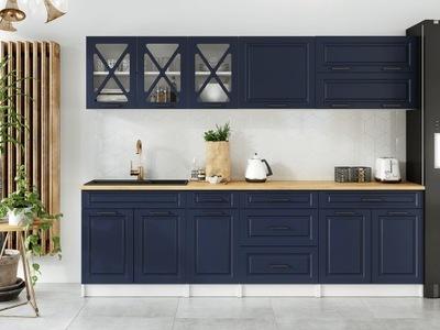 Кухня шкафы Кухонные TURID 2 ,6м 260 см ??? ???
