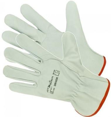 перчатки защитные кожа козья лицо короткие elastyc