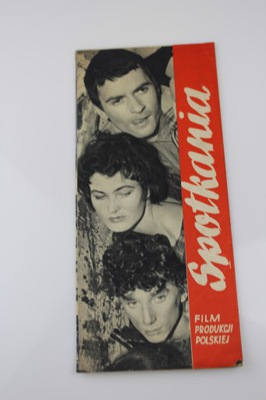 Листовка кино с 1957 - Собрания -  -